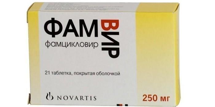Противовирусное Фамвир
