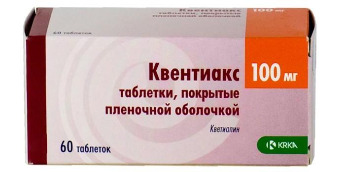 Таблетки Квентиакс
