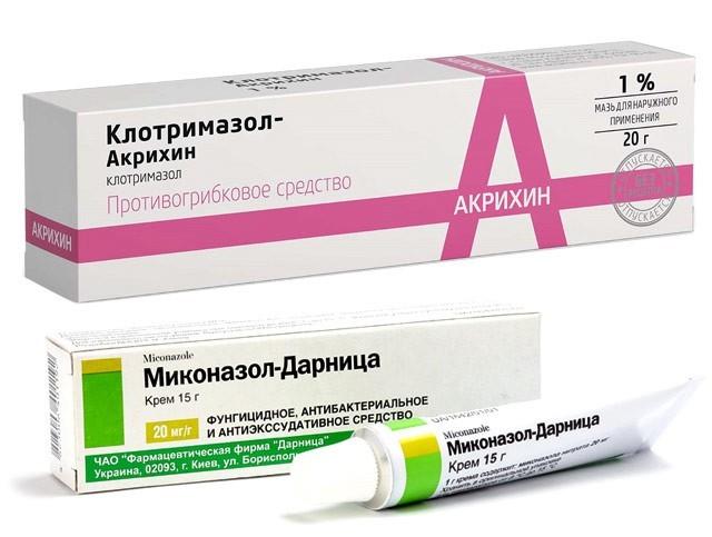 Клотримазол и миконазол от грибка
