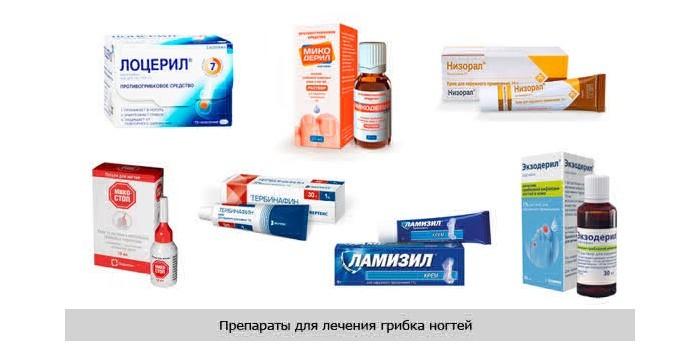 Аптеченые препараты против грибка ногтей