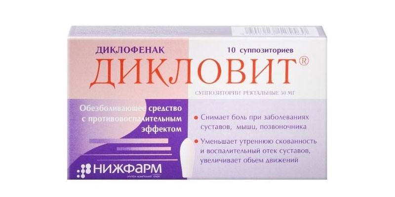 Препарат Дикловит