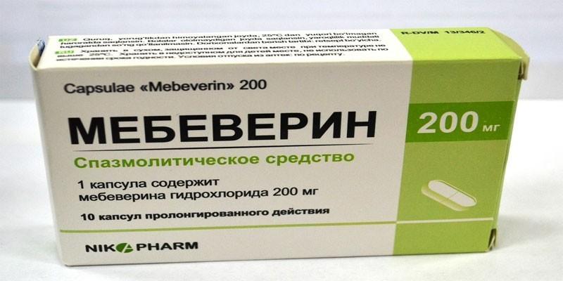 Таблетки Мебеверин