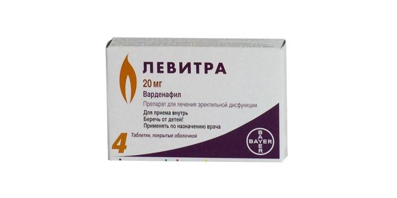 Таблетки Левитра