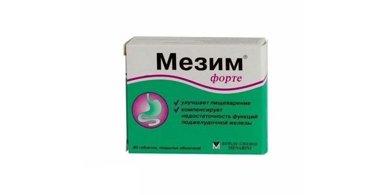Таблетки Мезим Форте