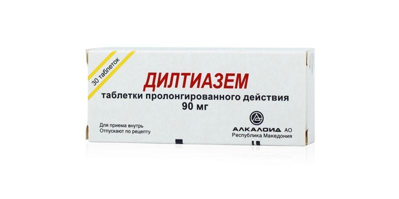 Таблетки Дилтиазем