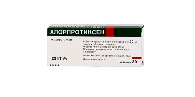 Таблетки Хлорпротиксен