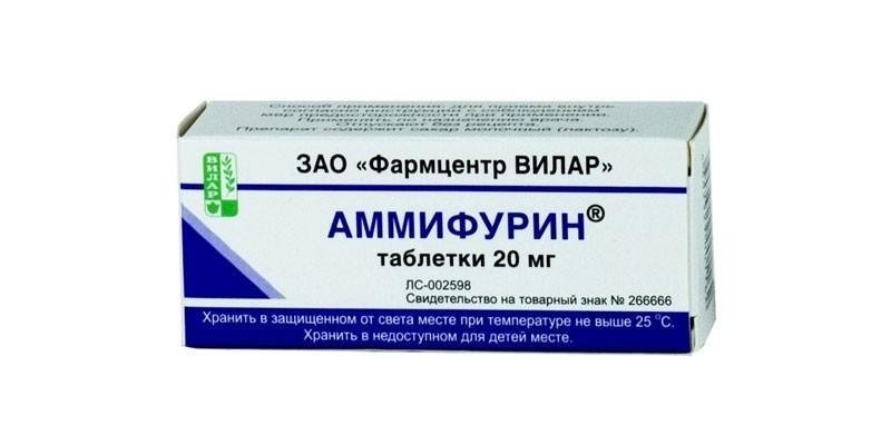 Таблетки Аммифурин