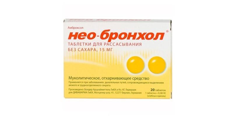 Таблетки для рассасывания Нео-бронхол