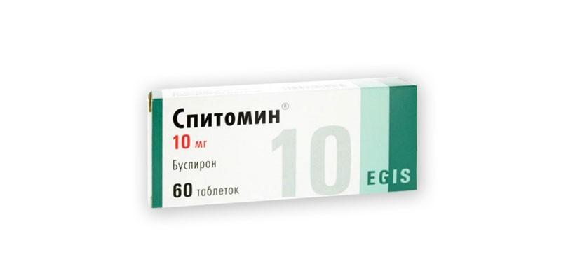 Таблетки Спитомин