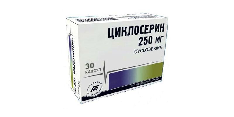 Препарат Циклосерин