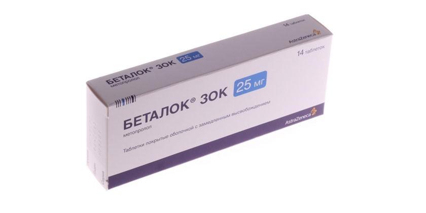 Таблетки Беталок ЗОК