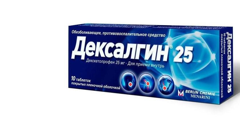 Таблетки Дексалгин