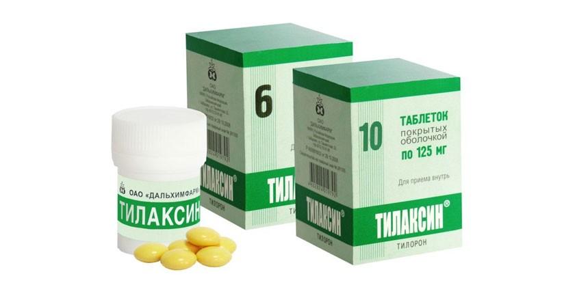 Тилаксин