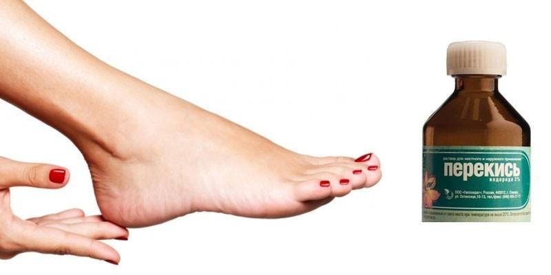 Нога и перекись водорода
