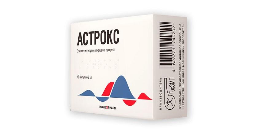 Лекарство Астрокс
