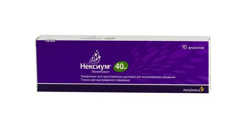 Препарат Нексиум
