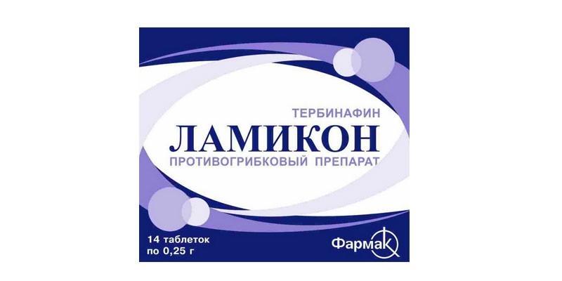 Таблетки Ламикон