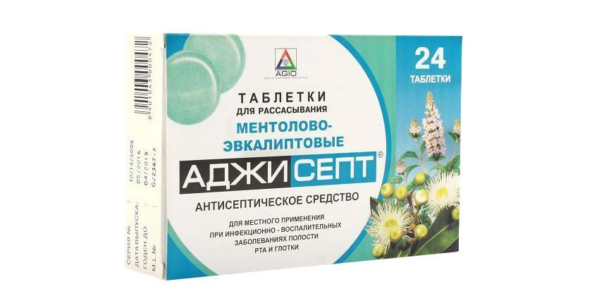 Препарат Аджисепт