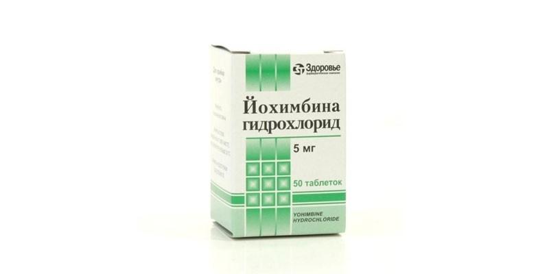 Таблетки Йохимбина гидрохлорид