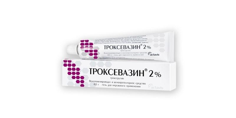 Гель Троксевазин