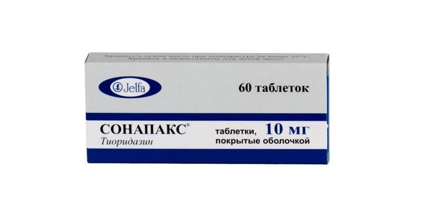 Таблетки Сонапакс