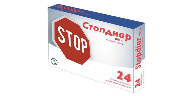 Таблетки Стопдиар