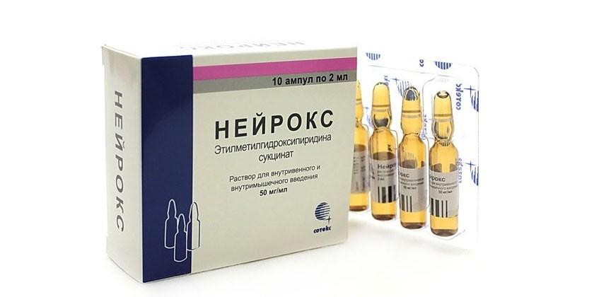 Препарат Нейрокс