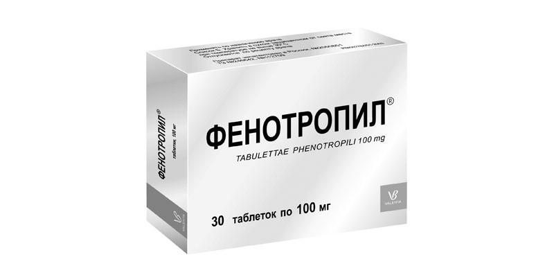 Таблетки Фенотропил