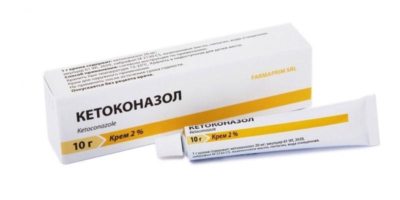 Мазь Кетоконазол