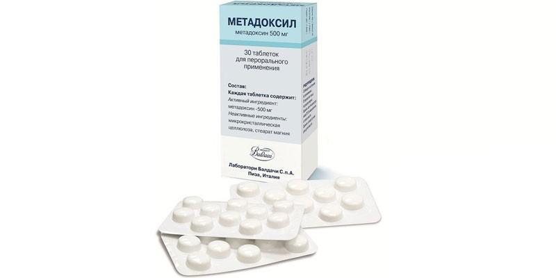 Таблетки Метадоксил