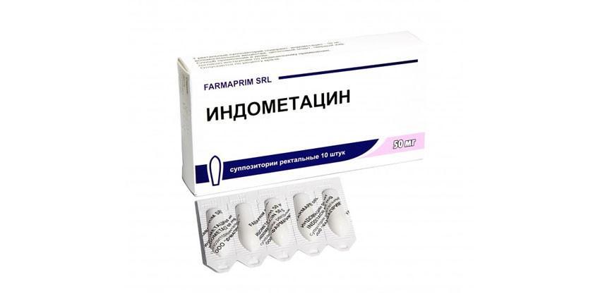 Применение индометацина в урологии