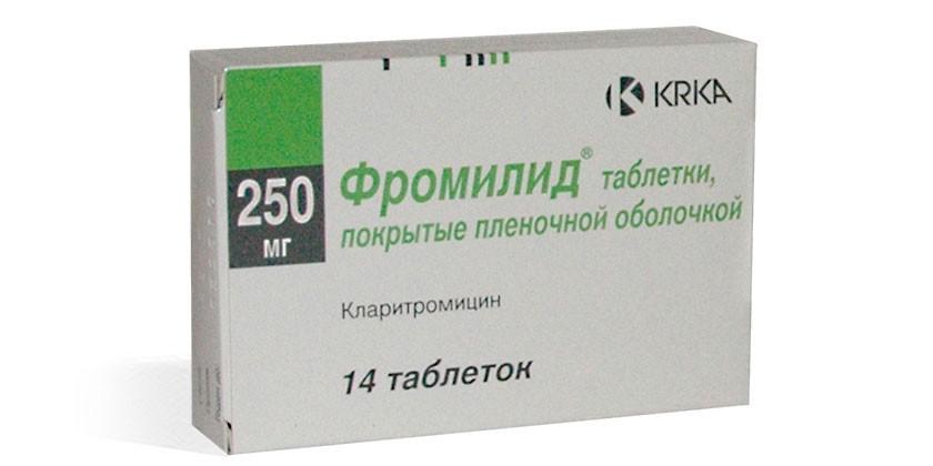 Таблетки Фромилид