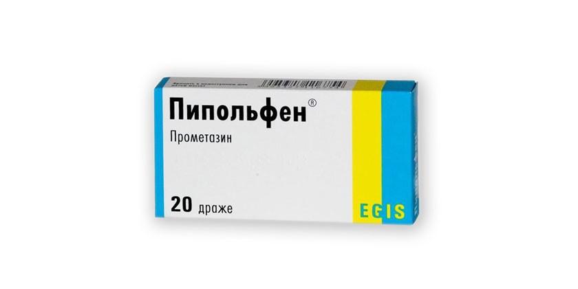 Препарат Пипольфен
