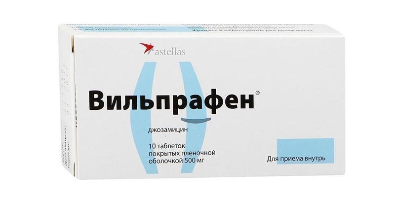 Таблетки Джозамицин