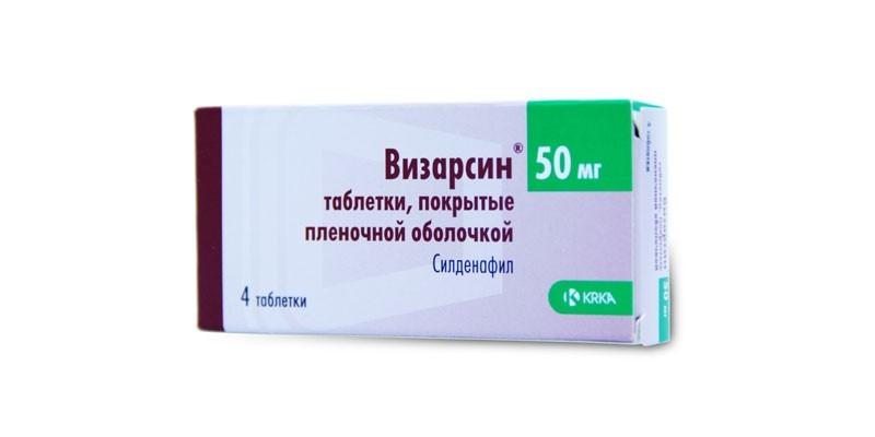 Таблетки Визарсин