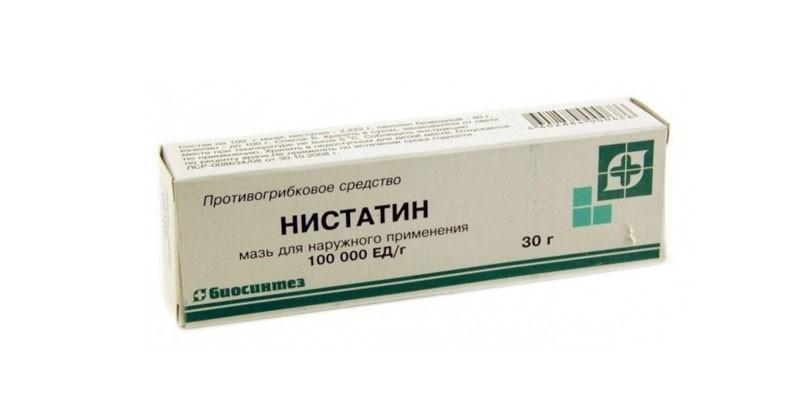 Мазь Нистатин