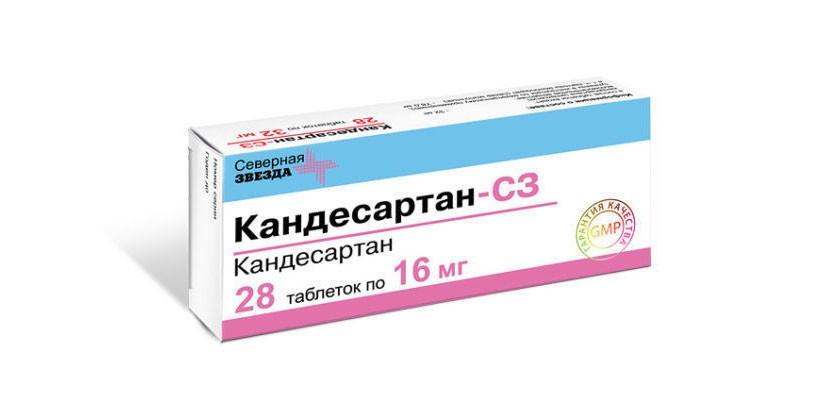 Таблетки Кандесартан