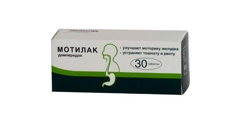 Таблетки Мотилак