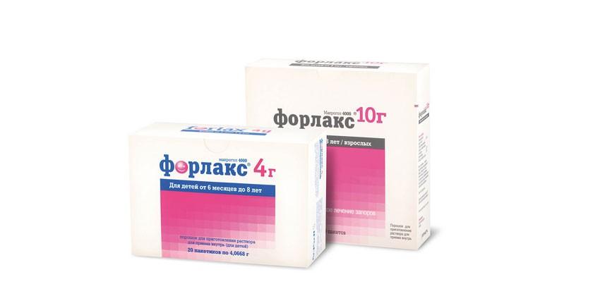 Таблетки Форлакс для детей и взрослых