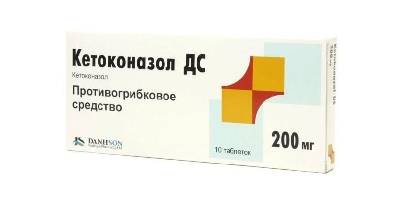 Таблетки от грибка ногтей кетоконазол