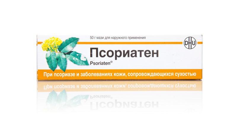 Псориатен для наружного применения