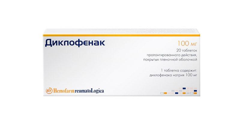 Виды таблеток для лечения псориаза