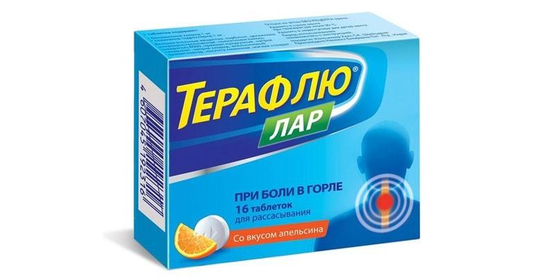 Таблетки Терафлю Лар