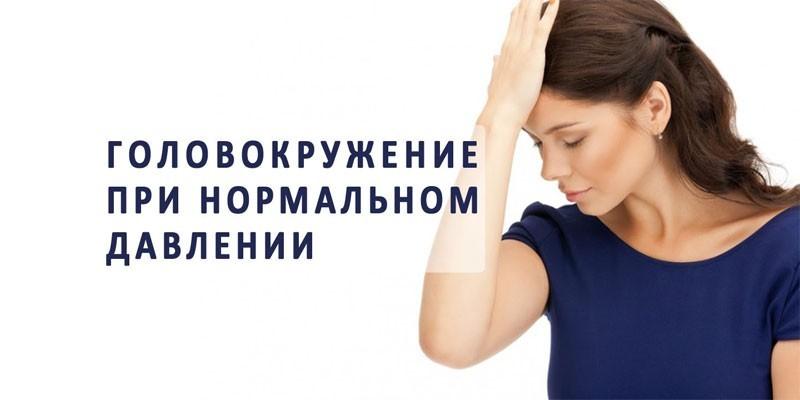 Молодая женщина приложила руку к голове