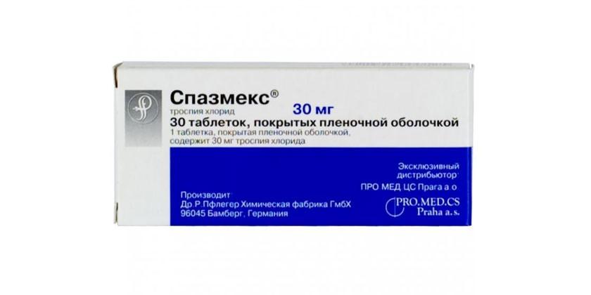 Таблетки Спазмекс