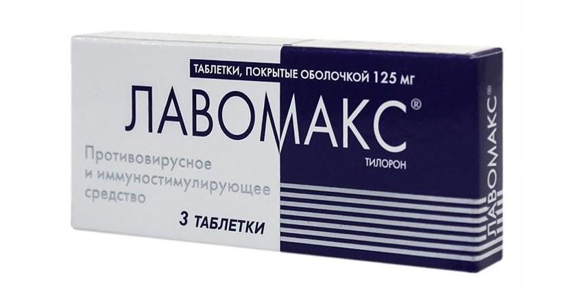 Лавомакс – инструкция по применению и аналоги препарата