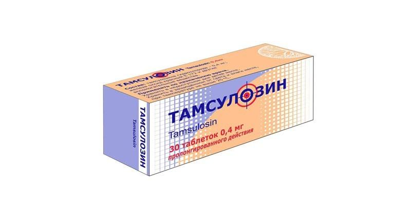 Таблетки Тамсулозин