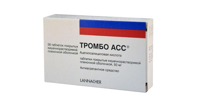 Таблетки Тромбо-асс