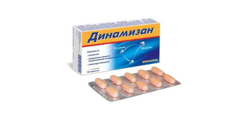 Таблетки Динамизан
