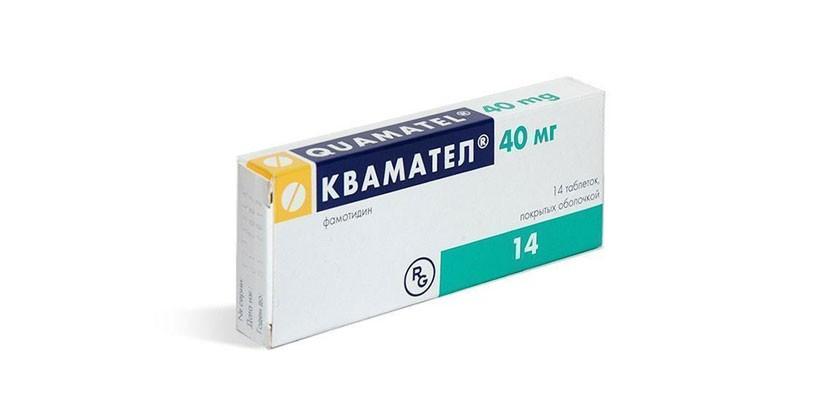 Таблетки Квамател